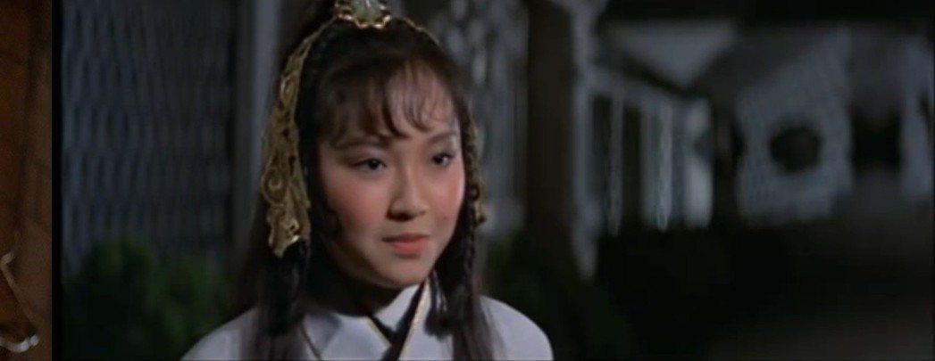 恬妞也在邵氏電影版「射鵰英雄傳」演過黃蓉。圖/翻攝自YouTube