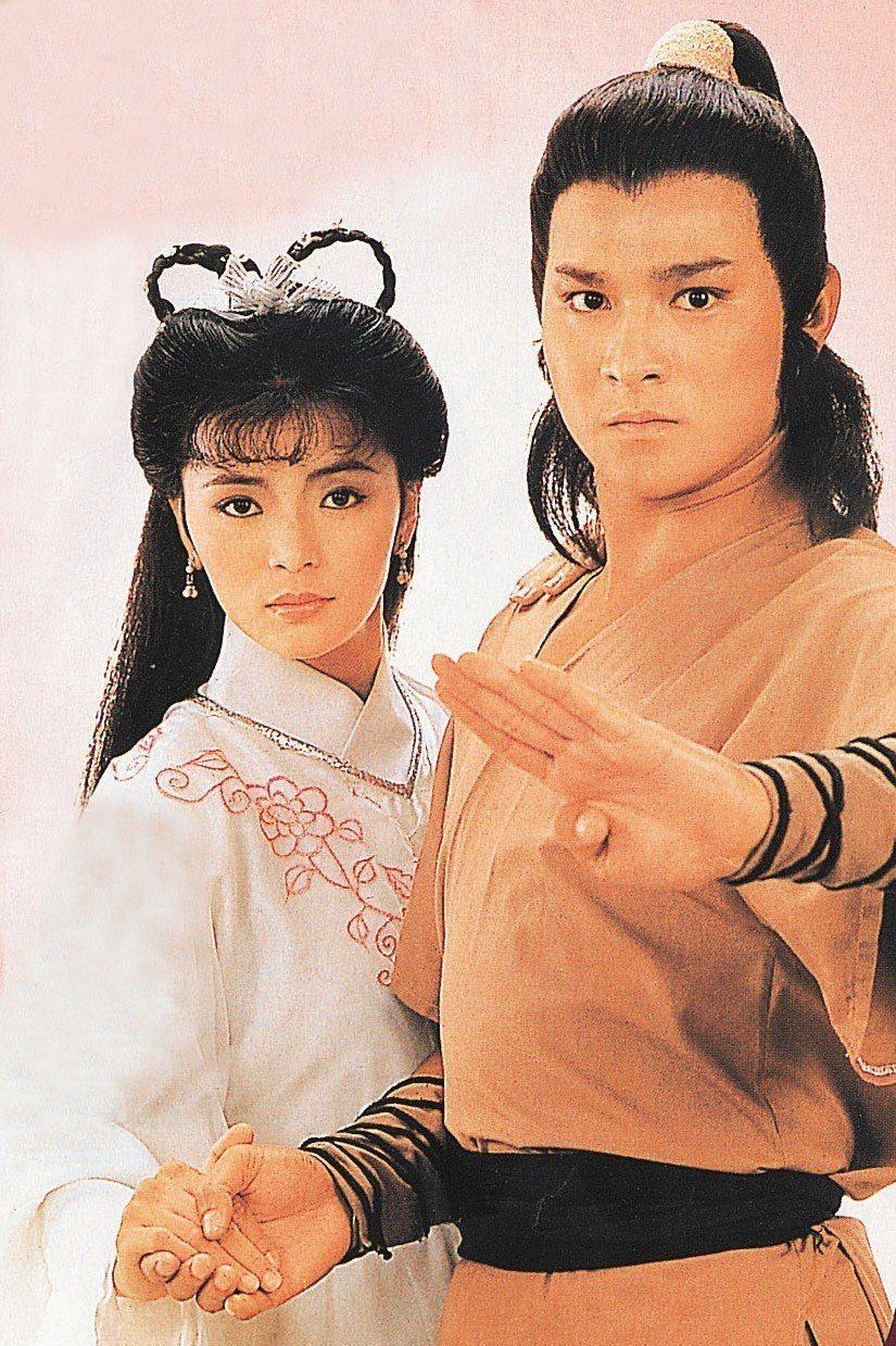 劉德華與陳玉蓮是最經典的「神鵰俠侶」,香港收視寫下紀錄。圖/摘自微博
