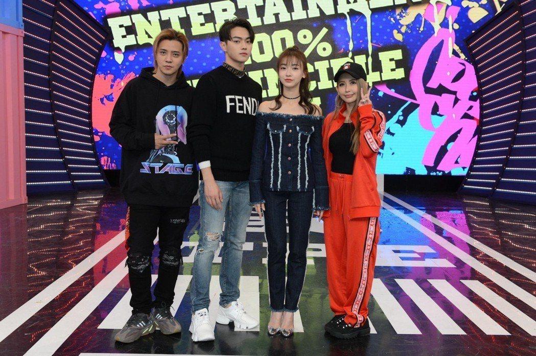 羅志祥(左起)、許凱、吳謹言、愷樂在「娛樂百分百」中同樂。圖/八大提供
