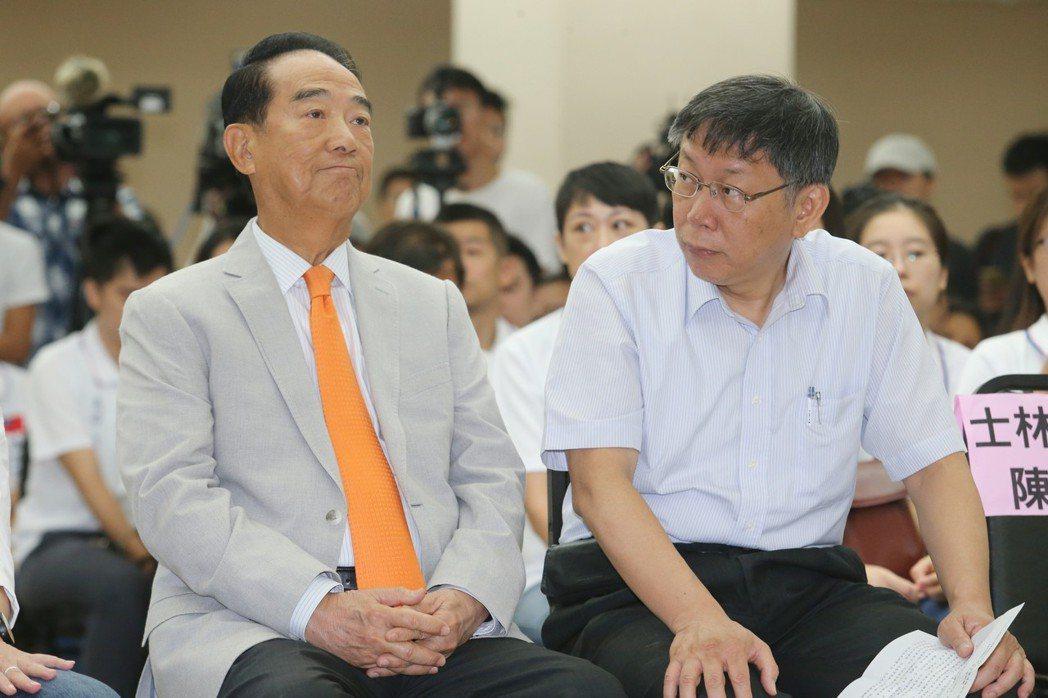 宋楚瑜(左)曾說,金庸小說中他最愛的人物就是令狐沖;柯文哲(右)認為自己比較像「...