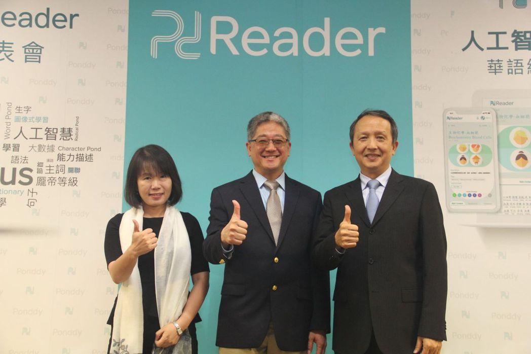 龎帝數位Ponddy Reader產品發表會嘉賓合影,右起為建高集團創辦人陳銘達...