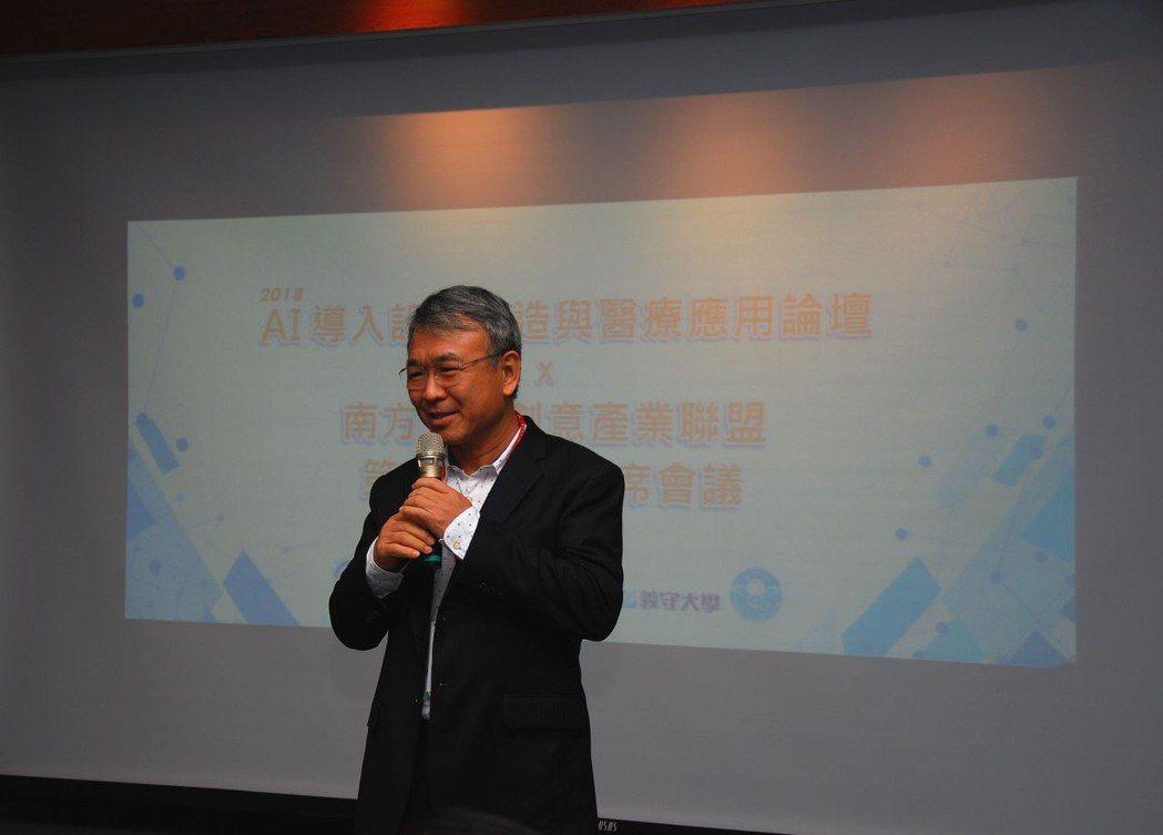 義大校長陳振遠說明跨域創新的重要性,並強調義守大學致力於培養有能力解決問題的優秀...