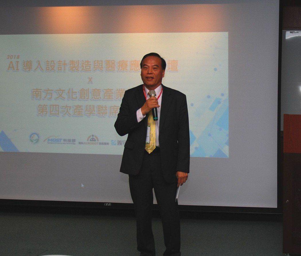 STEAM計畫主持人、義大講座教授蕭介夫說,智慧醫療是義大極力推動的重要項目。 ...