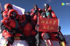 中國這個登山隊 登8844米珠峰 只為說生日快樂