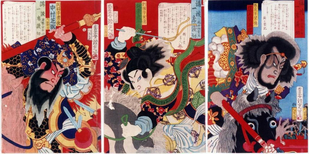 大眾文學早在日本江戶時代就達到興盛期,後來的「講談物」(沿伸自類似「講古」腳本的...