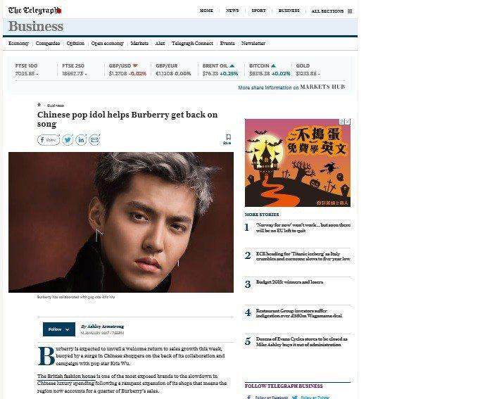 英媒曾報導吳亦凡讓BURBERRY銷售回春。圖/取自telegraph.co.u...