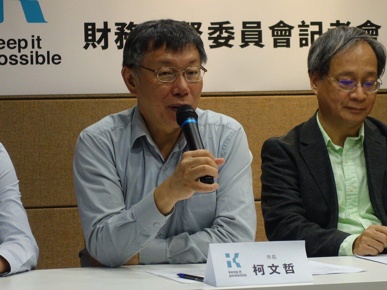 台北市長柯文哲今也被問到,覺得自己像書中的哪個角色?柯文哲則笑說「洪七公」。記者...