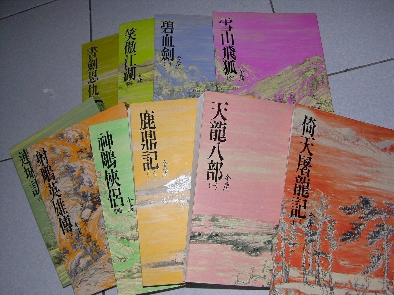 金庸小說風靡華人世界。圖/報系資料照