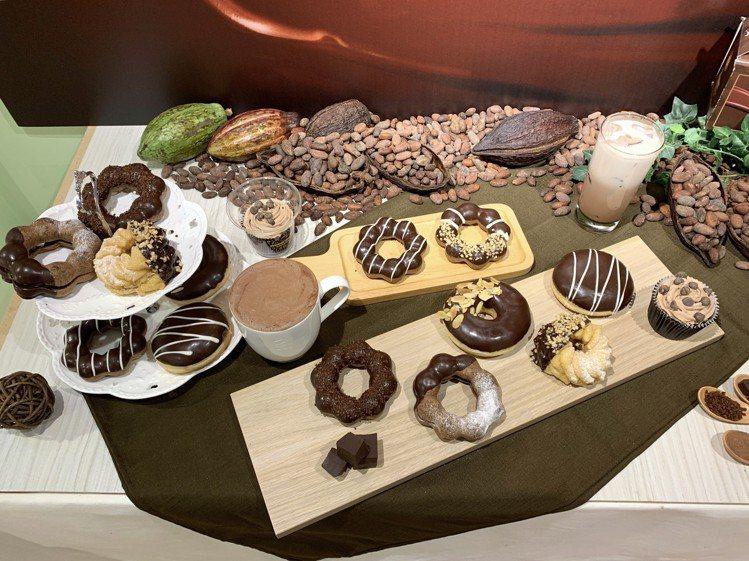 Mister Donut將在11月2日起推出濃情可可系列,8款新品加上可可歐蕾,...