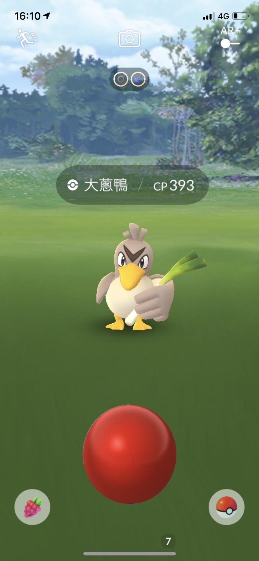 「大蔥鴨」在寶可夢手遊中是亞洲限定版。圖/翻攝