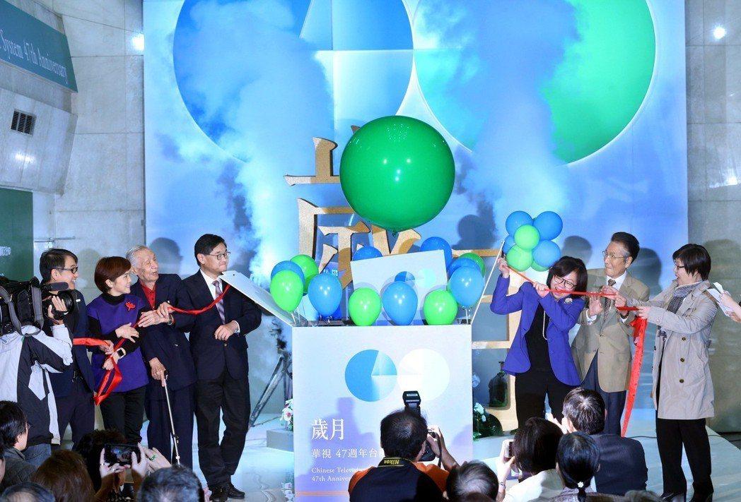 華視慶47周年台慶,李濤(左起)、李艷秋重返老東家,心中充滿了回憶。記者林俊良/...