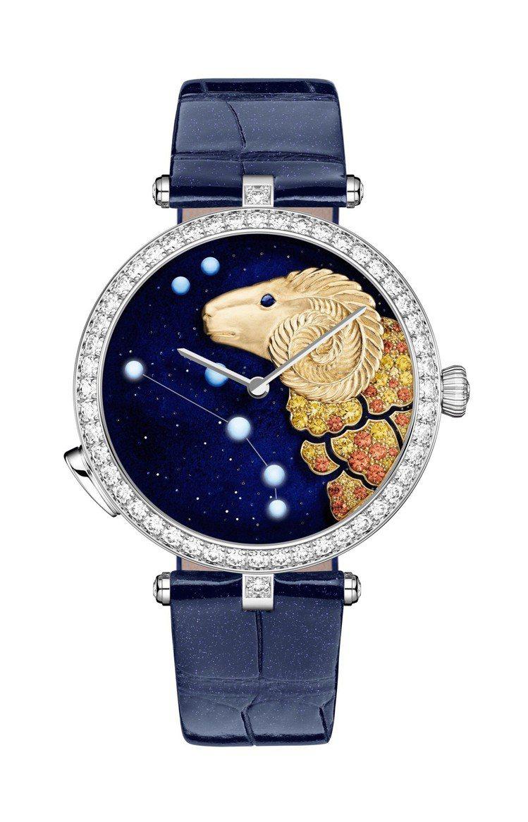 Lady Arpels Zodiac Lumineux Aries 牡羊座腕表,...