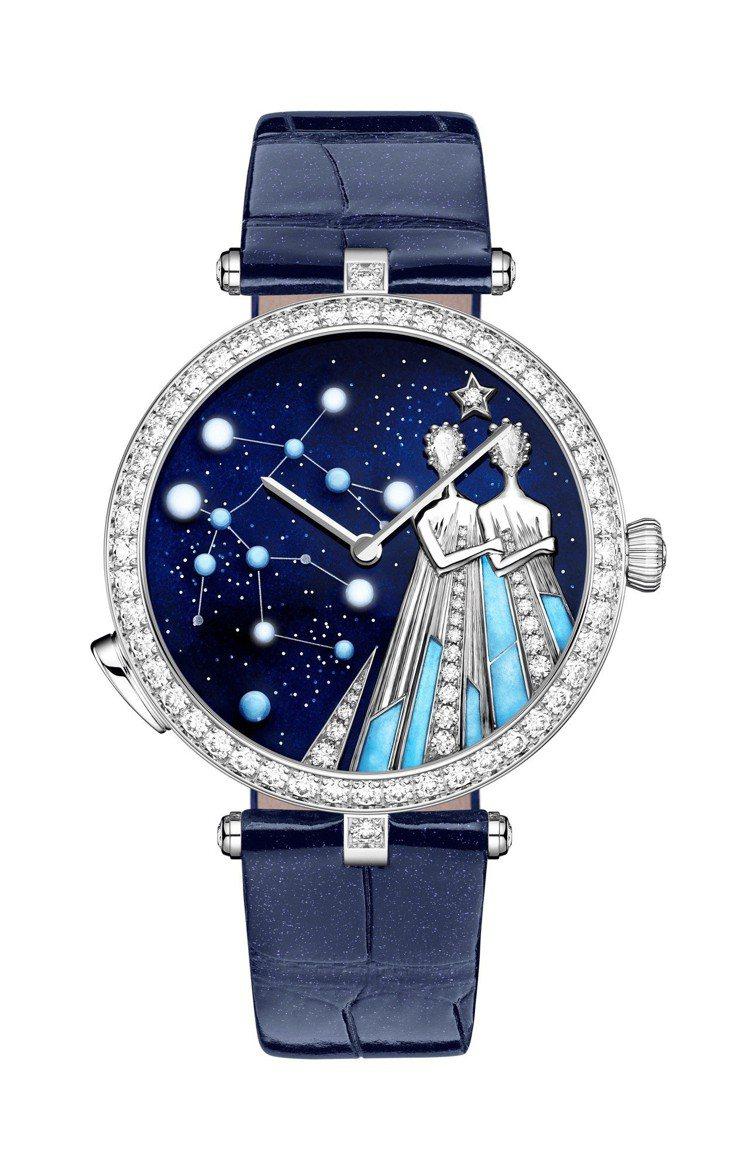 Lady Arpels Zodiac Lumineux Gemini 雙子座腕表...