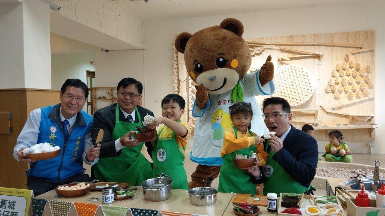 全國首座以創客(Maker)為主題的宜蘭熊讚親子館,孩子在這裡可以體驗烹調的樂趣...