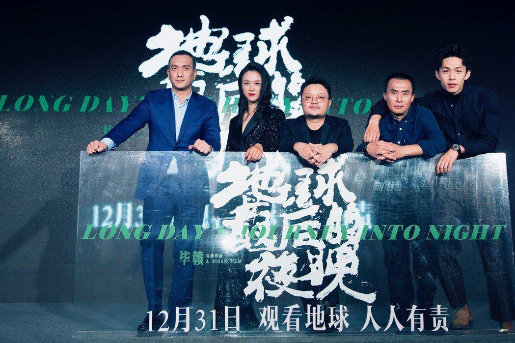 「地球最後的夜晚」導演畢贛將會攜主創團隊出席金馬影展開幕。圖/甲上娛樂提供