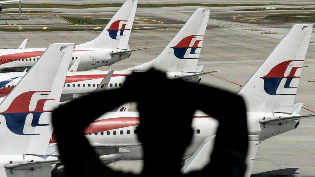 馬航370班機失蹤至今已4年。 (法新社)