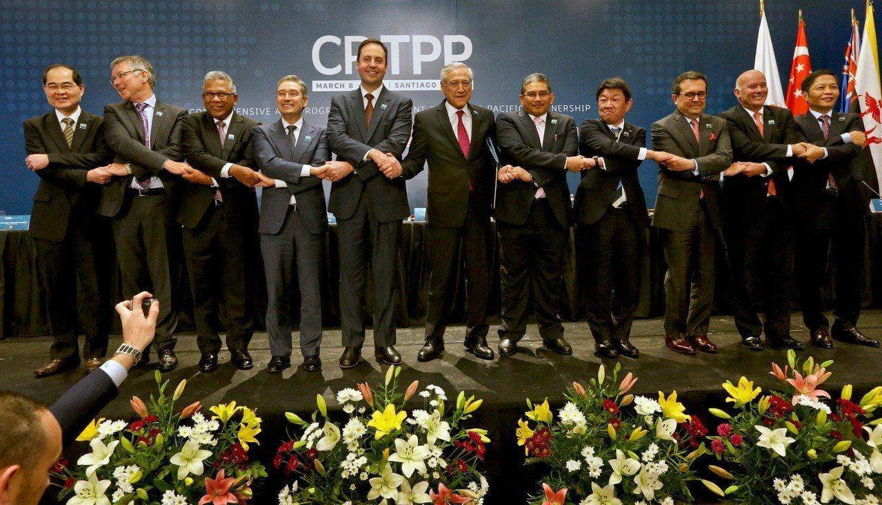 CPTPP將於12月30日生效。 (美聯社)
