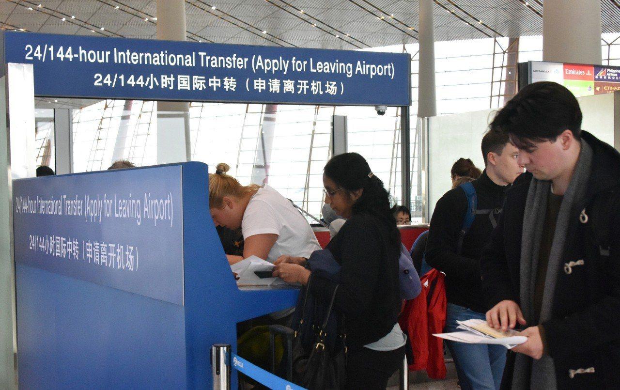 京津冀對53個國家外國人實施144小時過境免簽政策。 新華社