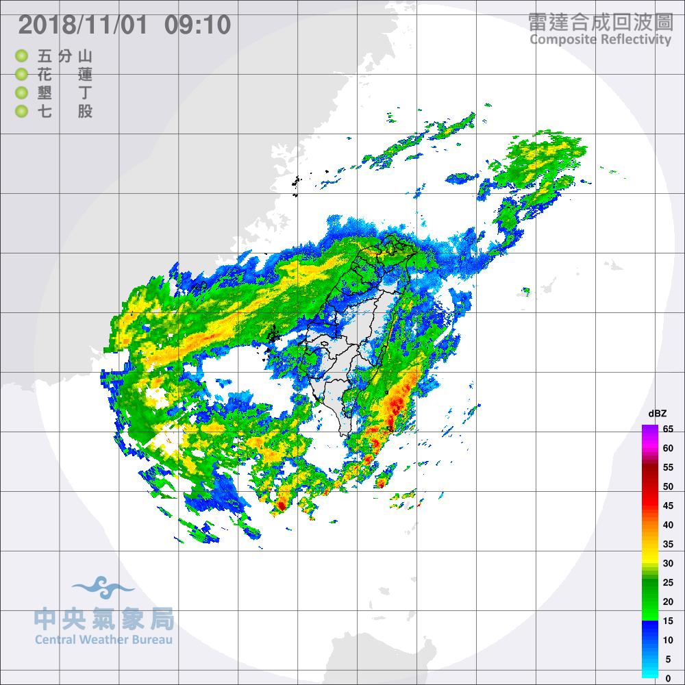 中央氣象局表示受東北季風及颱風外圍環流影響,今日蘭嶼、綠島有豪雨發生機率。圖/中...