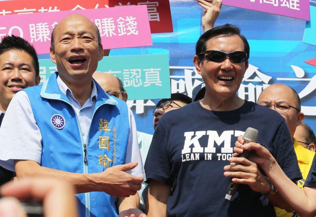 國民黨高雄市長候選人韓國瑜(左)成立左楠之友後援會,前總統馬英九(右)首度同台造...