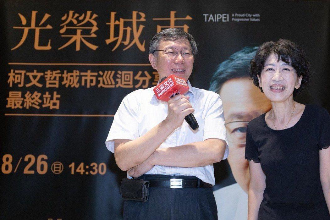 台北市長柯文哲(左)的太太陳佩琪在臉書進入「選戰模式」,發文護夫。 圖/聯合報系...