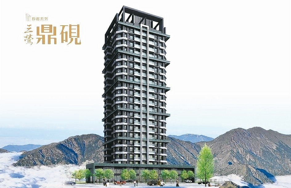 「三鶯鼎硯」21層擎天建築,帝王視野,創造無比的地標氣勢。 業者/提供