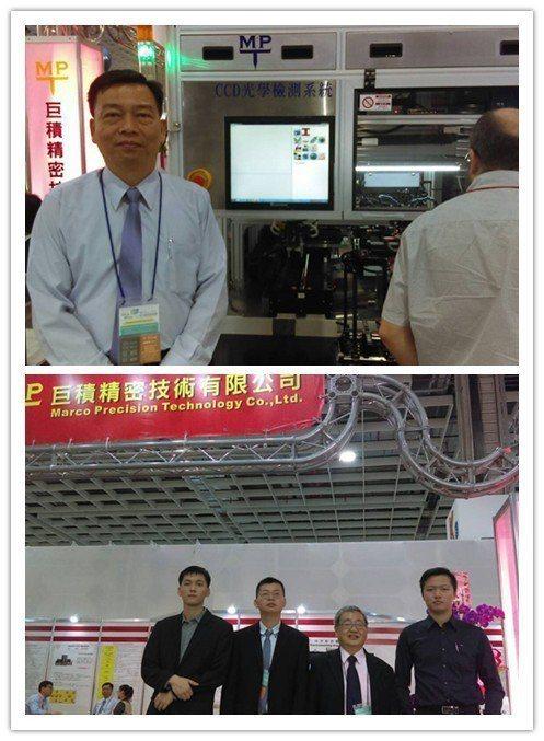 巨積精密技術公司(MPT)總經理吳茂祥(上圖)及顧問李祖白表(下圖左三),在PC...