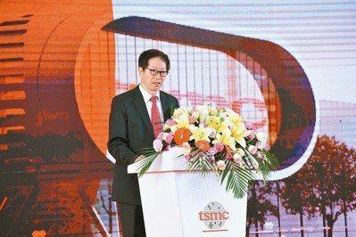 台積電南京16廠開幕量產,創三個第一。