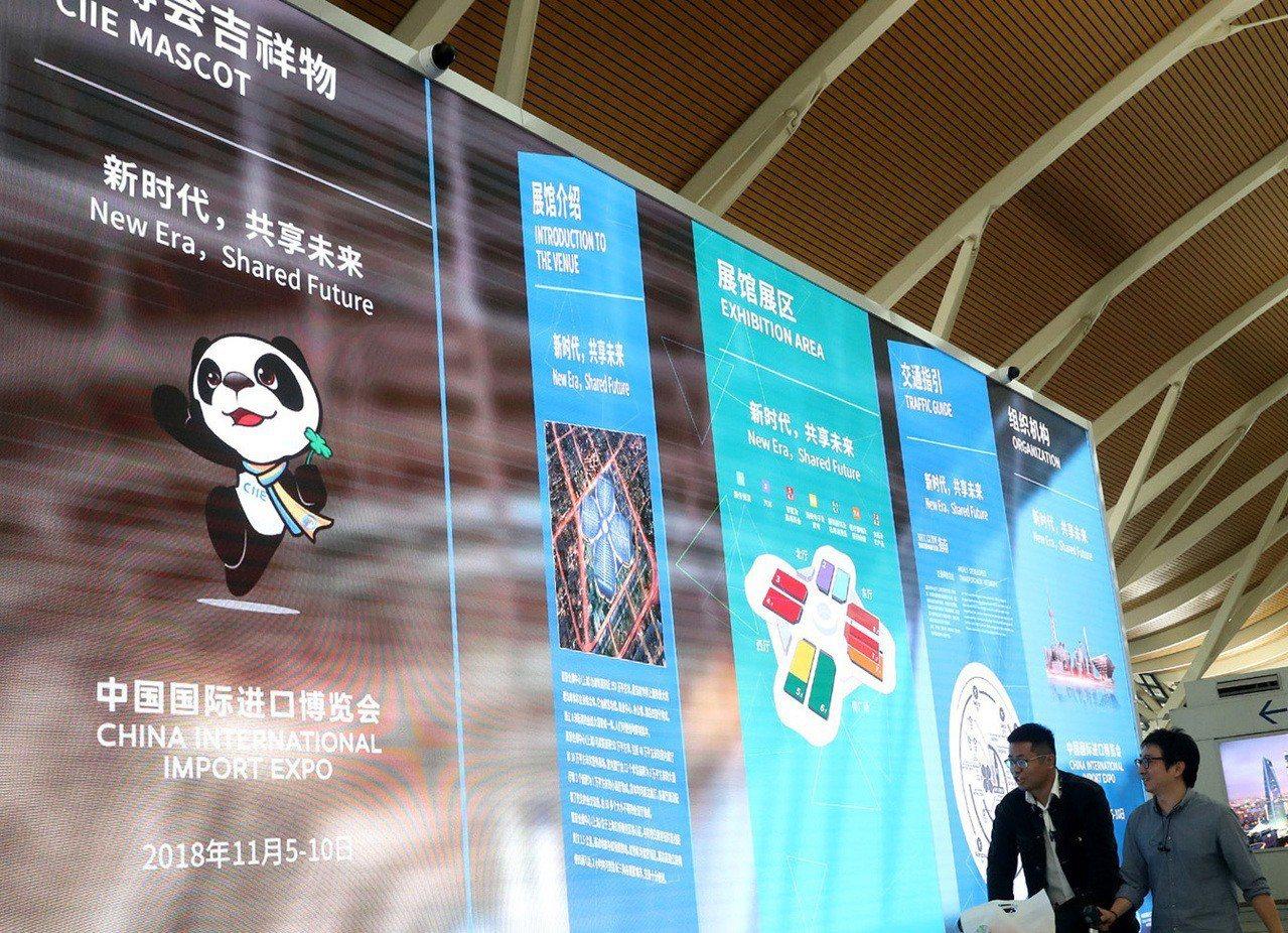 習近平力推國際進口博覽會,外界仍質疑開放決心。 新華社
