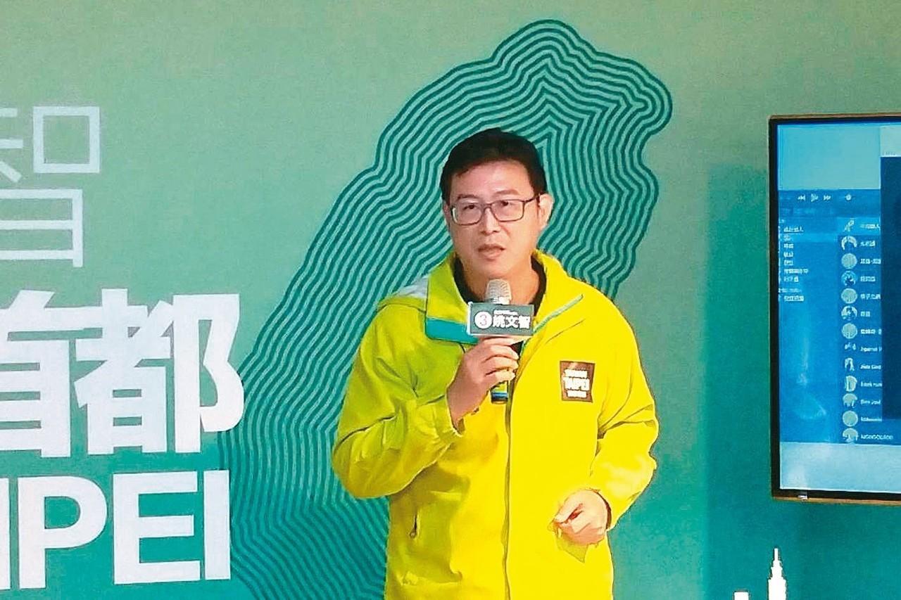 民進黨台北市長候選人姚文智。 圖/聯合報系資料照片
