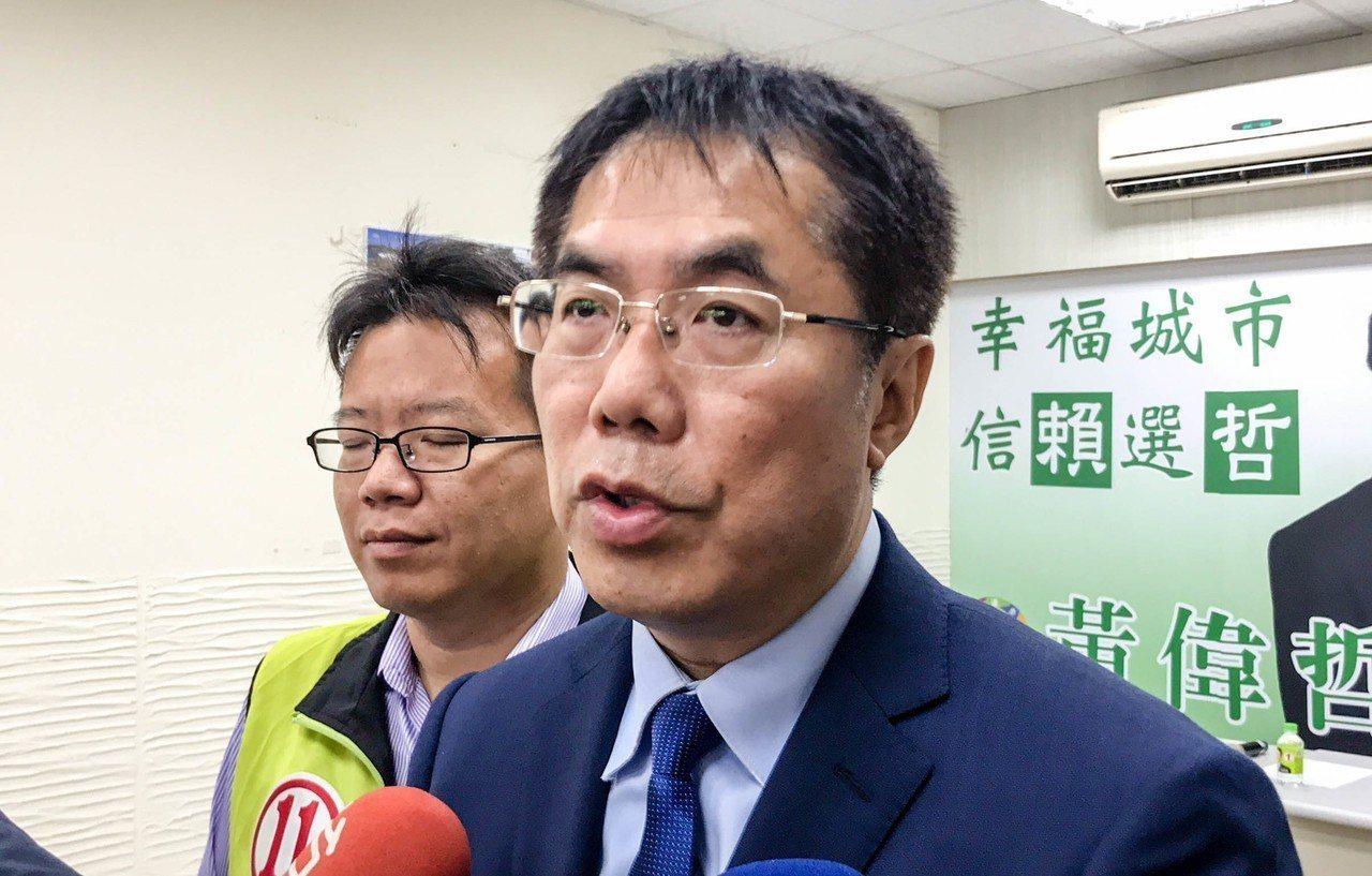 民進黨台南市長候選人黃偉哲。記者鄭維真/攝影