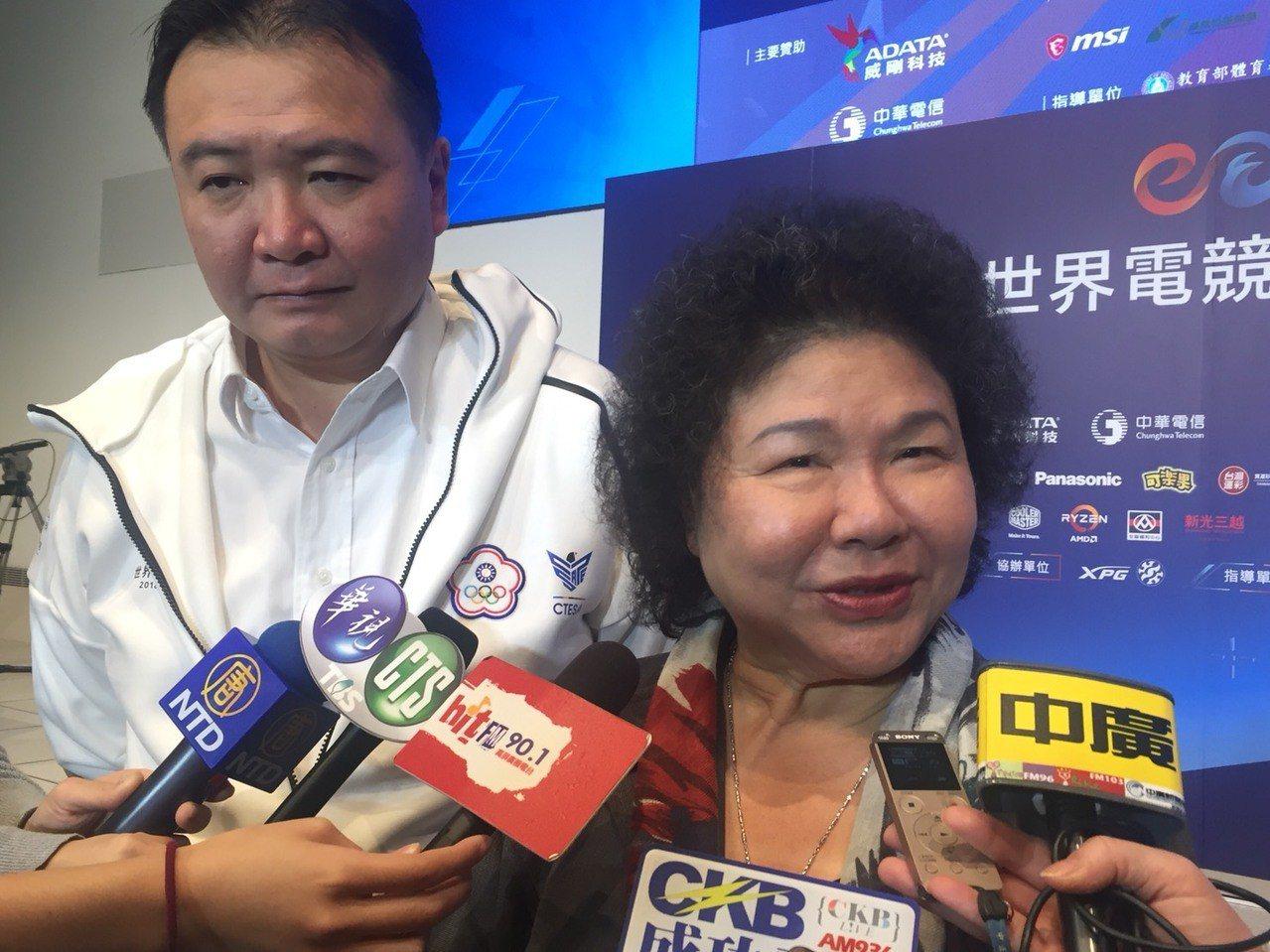 總統府祕書長陳菊今天出席電競開賽記者會時表示,高雄的美麗因選舉被否定感慨萬千,她...