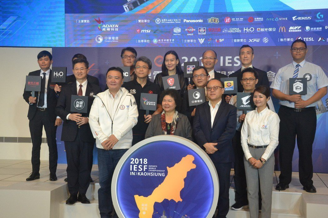 高雄市長許立明(前左一)、總統府秘書長陳菊(前左二)、台灣電競聯盟(TESL)的...