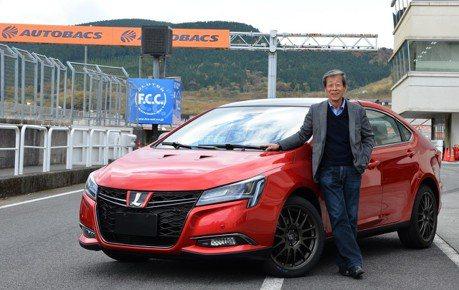 新車URX活動不見影 GT-R教父水野和敏離開納智捷!華創日本隨之解散