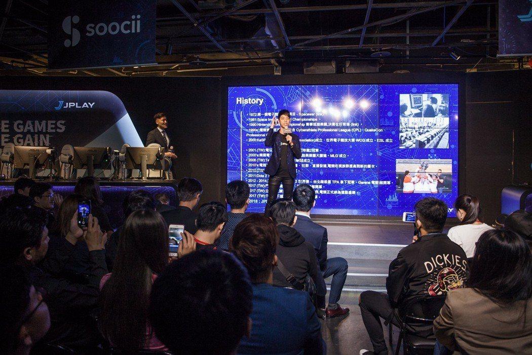 全球首創電競區塊鏈平台 JPlay 以打造「全球最大去中心化的電競樂玩生態系」為...