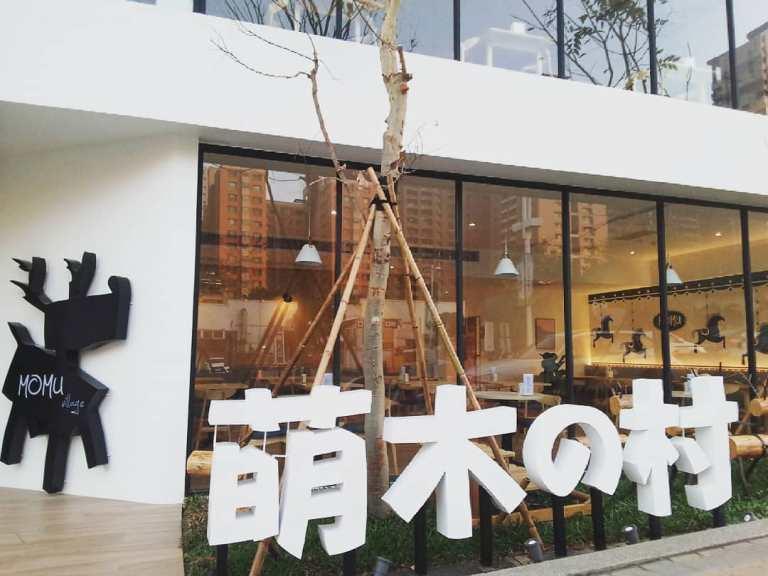 圖/IG@taichungfoodying