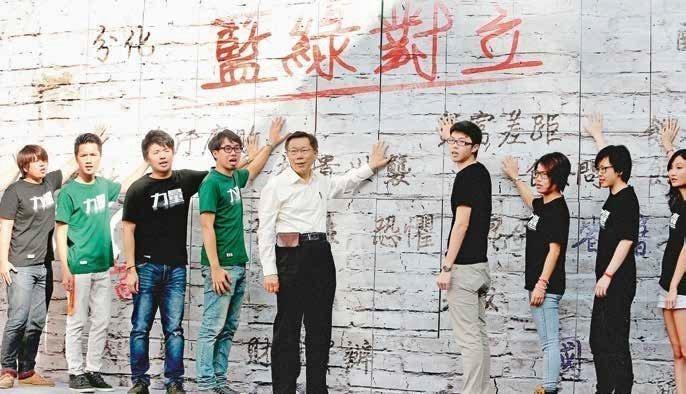 中國時報攝影