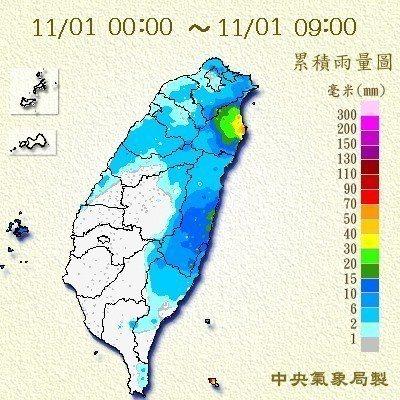今日零時至上午9時的累積雨量, 最多在台東縣蘭嶼高中有102毫米。圖/中央氣象局...
