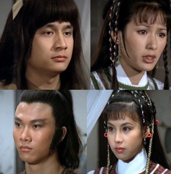傅聲(左上起)、黃淑儀、錢小豪、文雪兒主演邵氏版「神鵰俠侶」。圖/摘自HKMDB