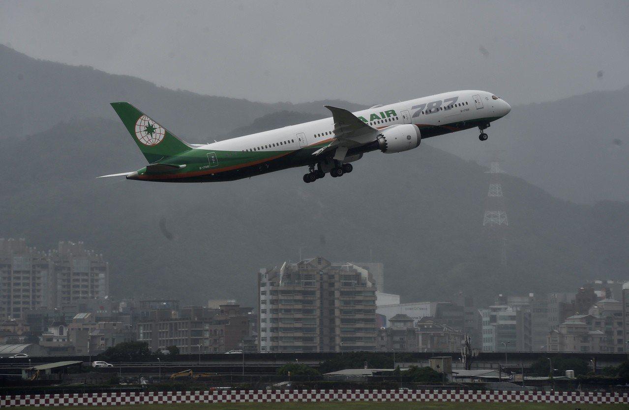 第一架國籍的787-9客機將披上長榮航空的外衣飛往香港。圖/民航局提供