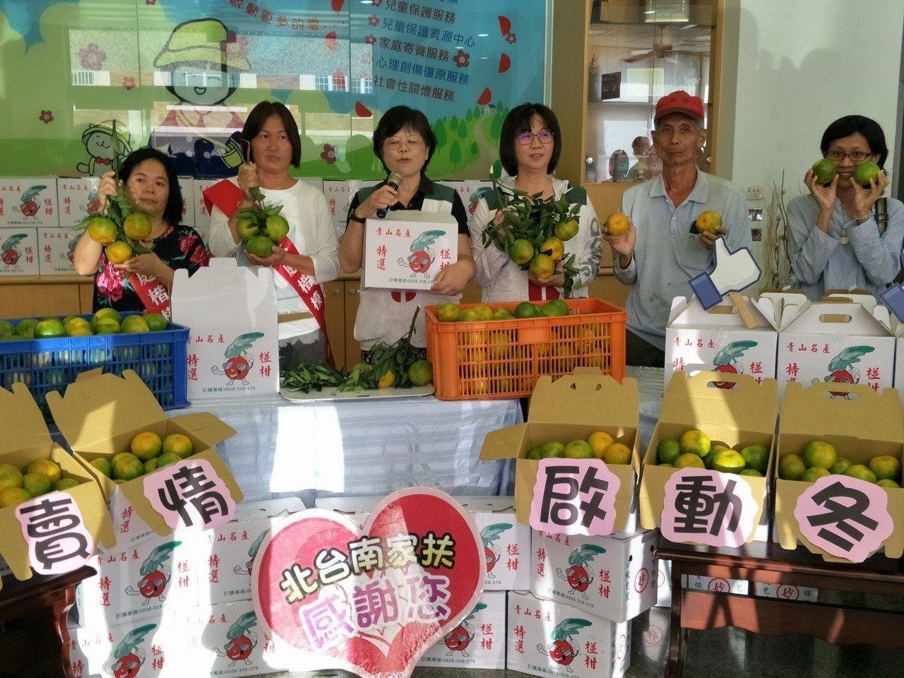 台南東山農民伍國賢(右二)連續兩年提供椪柑助弱勢。記者謝進盛/攝影
