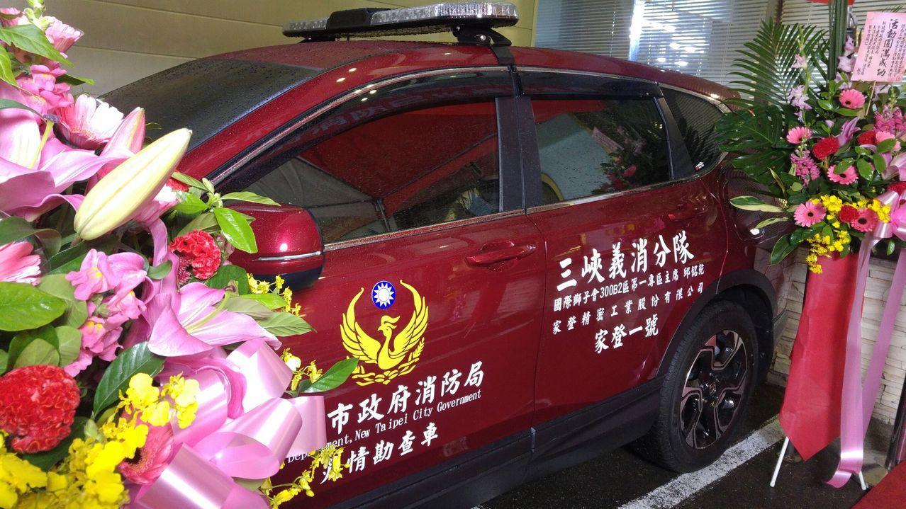 企業希望能藉由捐贈新的車輛設備,提供地方更好的救災資源。記者巫鴻瑋/翻攝