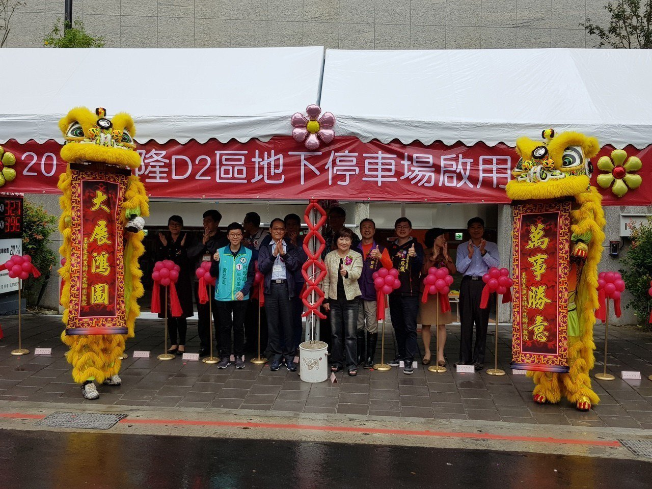 台北市文山區興隆D2區公共住宅地下停車場今天啟用。記者翁浩然/攝影