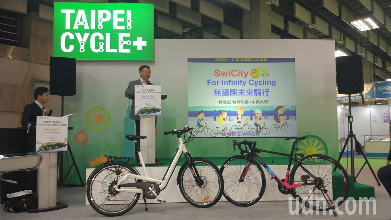 中興大學化學系教授林寛鋸率領SwiCity團隊研發的智慧單車E-bike自行車上...