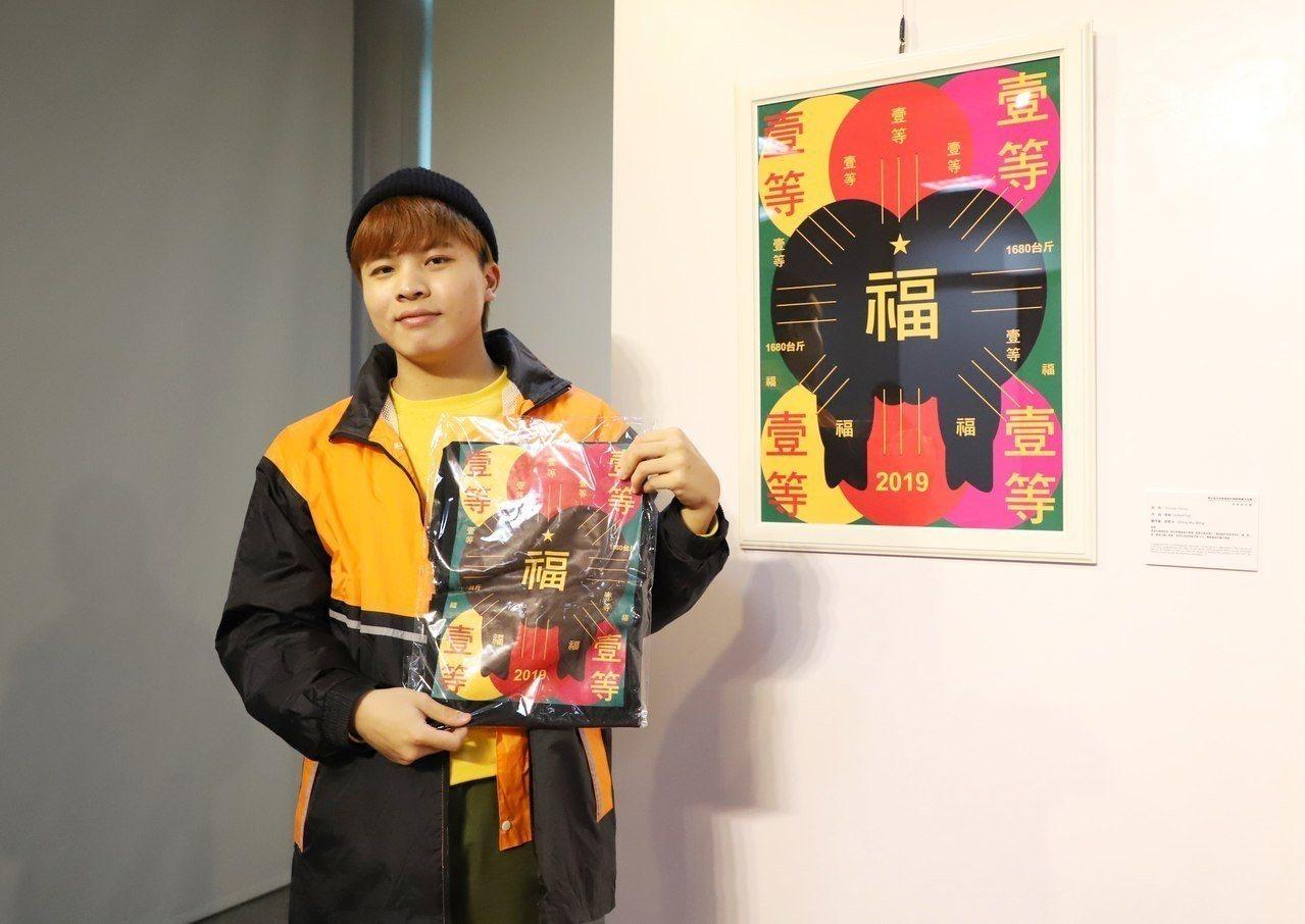 翁橙沐創作的「黑豬」則拿下銅獎。圖/台科大提供