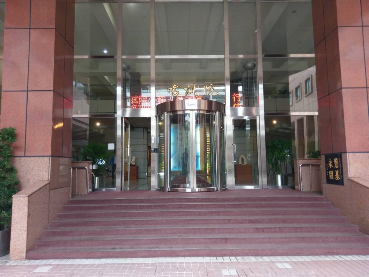 考試院。記者徐偉真/攝影