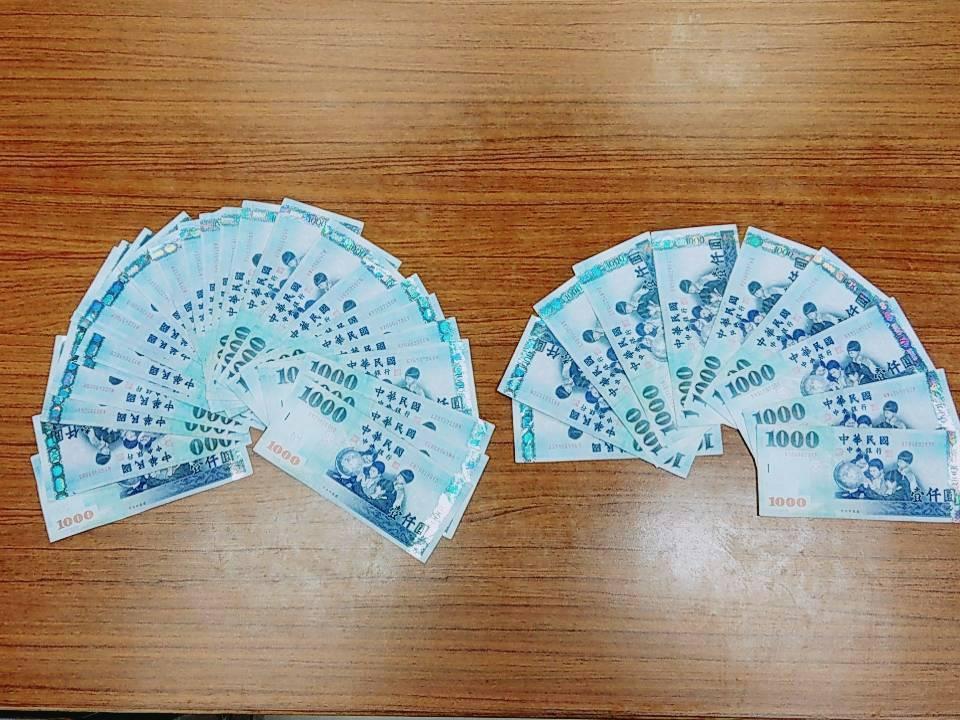 檢警查獲候選人涉嫌行賄的千元大鈔。圖/澎湖地檢署提供