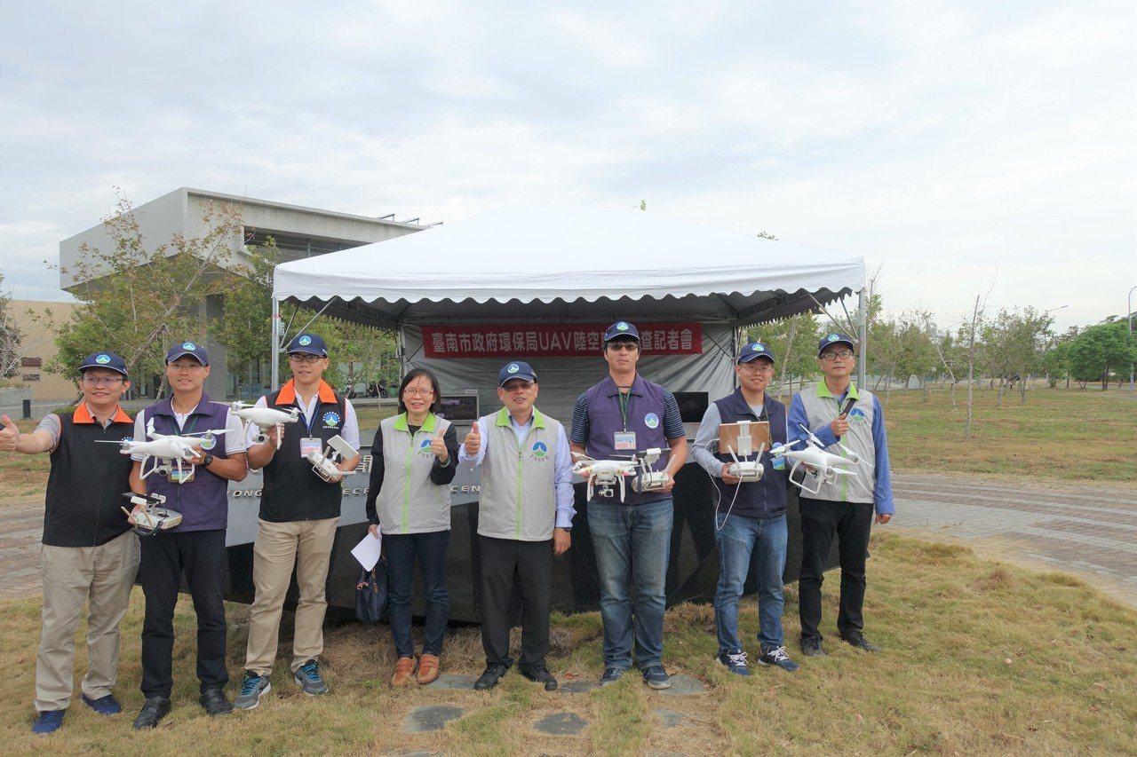 台南市環保局今天啟動空拍機執行陸空聯合稽查空汙。圖/台南市環保局提供
