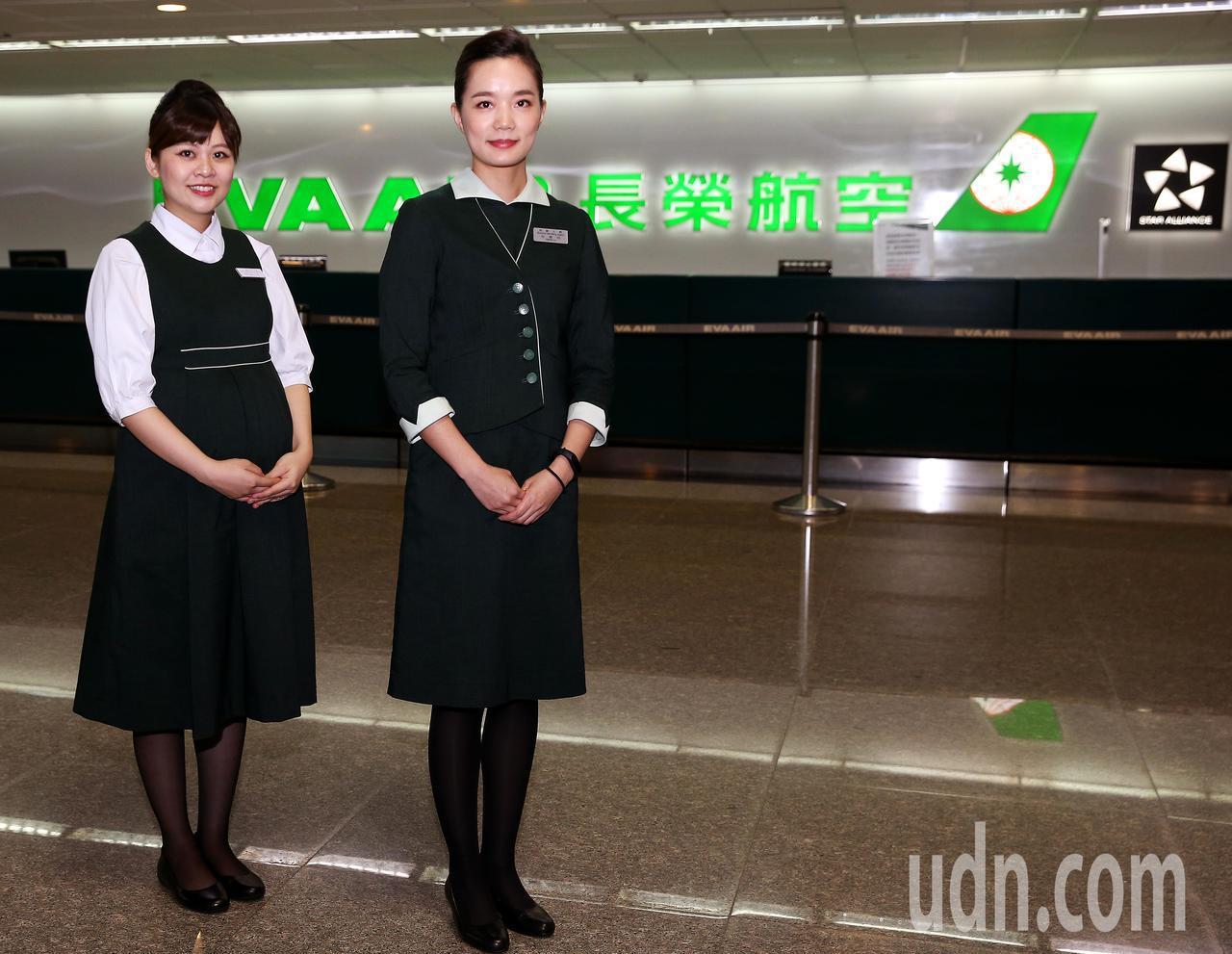 長榮航空去年推出第3代「碧璽綠」制服(左二),考量懷孕女員工穿著服裝的一致性,再...
