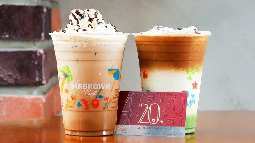 伯朗咖啡館11月周三與周五持Lounge卡消費飲品買一送一。圖/金車提供